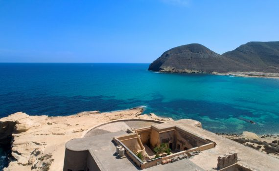 Coastal Fort for sale Cabo de Gata Almería Spain